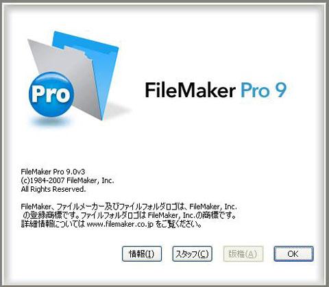 FileMaker9Pro