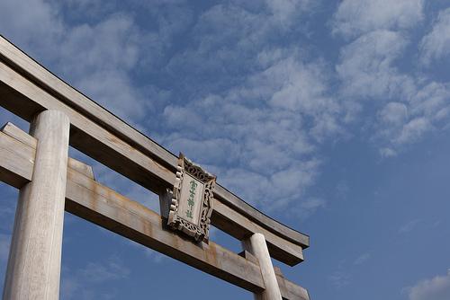 宮古神社の鳥居