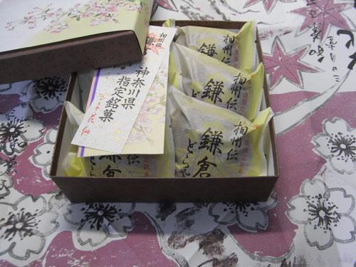 三日月堂 花仙の鎌倉どらやき