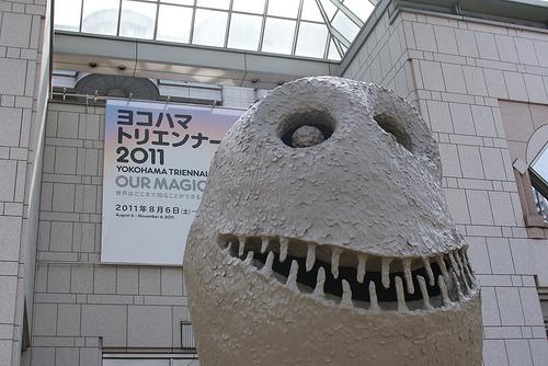 Yokohama Triennale 2011